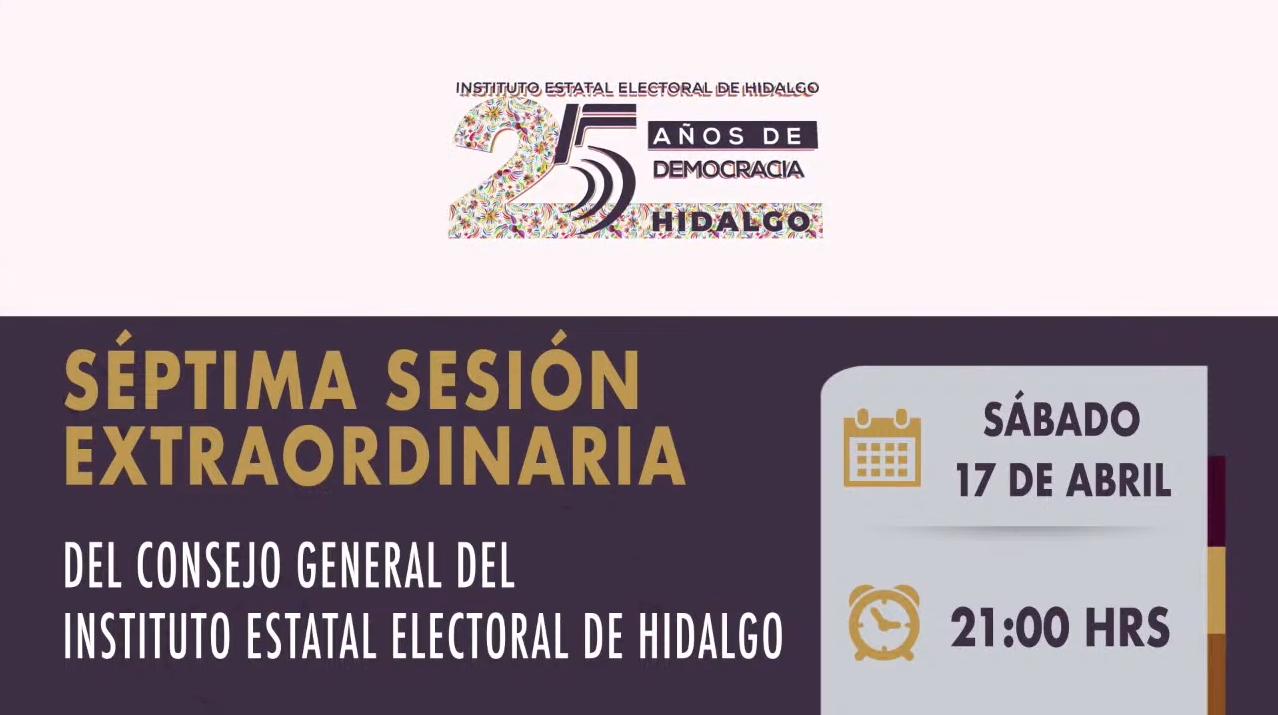 SEPTIMA SESIÓN EXTRAORDINARIA 17/04/2021